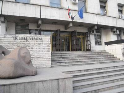 Съдебна палата Велико Търново