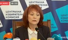 Гледайте на живо брифинг на ЦИК за организацията на изборите на 14 ноември (На живо)