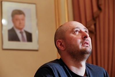 Аркадий Бабченко СНИМКА: РОЙТЕРС