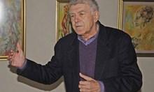 Клеветят Иван Маразов, а той е сериозен учен и никога и никому не е направил зло