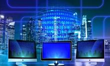 Експерт: 50% от населението по света няма достъп до интернет
