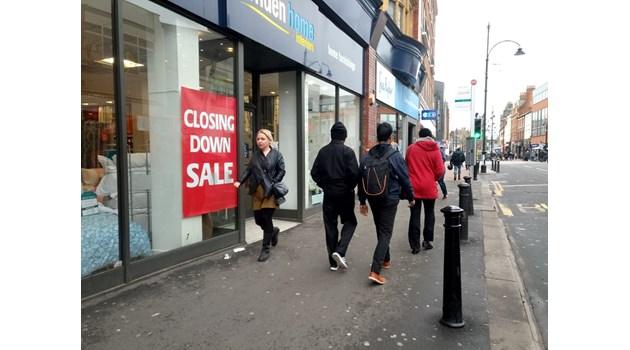 """Хаос във Великобритания заради Брекзит. Лондонските бутици са на път да станат по-евтини от тези на """"Витошка"""""""