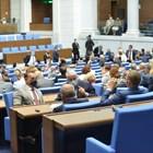 На 23 септември депутатите започват работа по-късно от обичайното.
