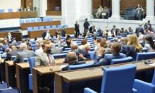 Гражданите вече ще могат да договарят по-ниски глоби с институциите