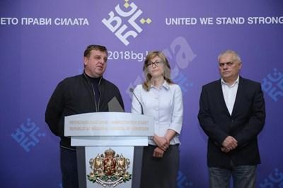 Красимир Каракачанов, Екатерина Захариева и Валентин Радев на извънредна пресконференция след среща при премиера Борисов във връзка със ситуацията в Сирия.