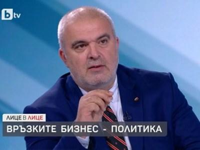 Маноил Манев. Кадър Би Ти Ви