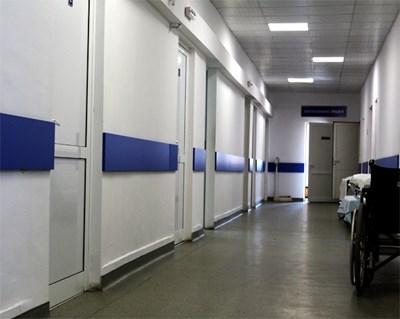В болницата Снимка: МБАЛ Силистра