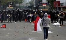 Протест срещу правителствените трудови реформи в Индонезия