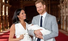 Как британското кралско бебе излезе почти наше