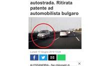 Българин кара 6 км в насрещното движение в Италия, взеха му книжката