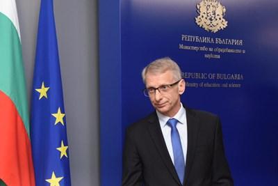 Николай Денков представи приоритетите на Министерството на образованието СНИМКА: Велислав Николов