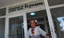 """След публикация в """"168 часа"""": Уволняват директора на дом """"Гергана"""", където убиха Йорданка"""