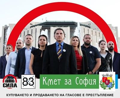 Радослав Каратанчев, независим кандидат за кмет на София