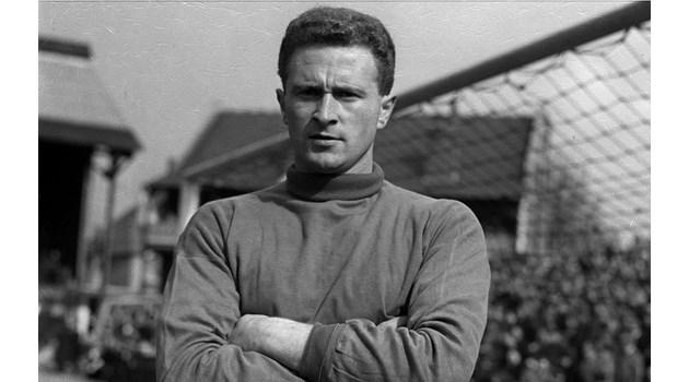 Умря най-големият храбрец в европейския футбол