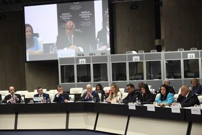 СНИМКА: Министерство За Българското Председателство На Съвета На Ес 2018