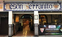 За къщата на Серанито и най-добрите тореадори на Испания