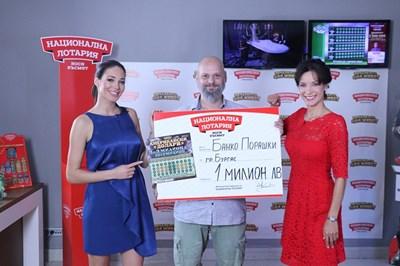 Нов милионер: Бургазлия спечели 1 000 000 лева от Национална лотария