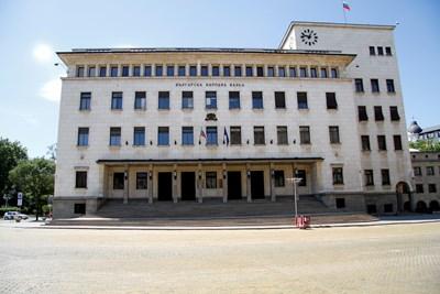 БНБ е погазила правото на Европейския съюз при фалита на КТБ.