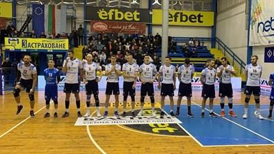 """Отборът на """"Левски София"""" загуби от прекия си конкурент."""