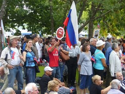 """Над 10 хиляди души от цялата страна посетиха днес 14-ия събор на русофилите край язовир """"Копринка"""", съобщиха организаторите. СНИМКА: Ваньо Стоилов"""