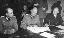 Нацистка Германия капитулира първо в Реймс, чак 2 дни по-късно - пред ген. Жуков