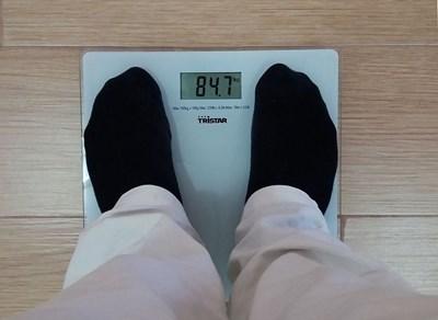 Кантарът може да отчете стойности за едър мъж и при подрастващ, ако зоната му за апетит в моъзка получава фалшиви сигнали за глад.