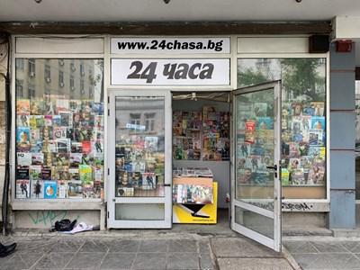 """Будката с логото на """"24 часа"""" е до Министерството на културата.  СНИМКА: АНАТОЛИЙ ПОПОВ"""