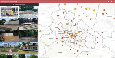 Онлайн карта за културата на София показва 100 открити пространства