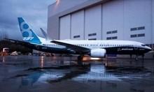 """""""Боинг"""" 737 МАКС няма да има полети поне до юни"""