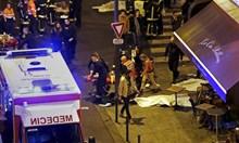 Наши учени разработват стопоръжия срещу терористи