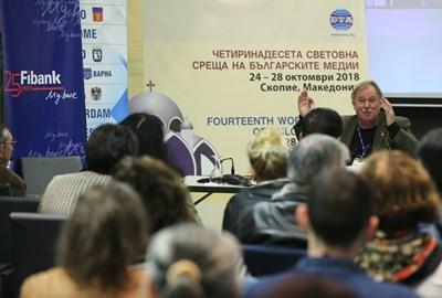 Максим Минчев закрива 14-та световна среща на българските медии СНИМКА: БТА