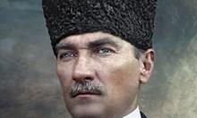 Българи осуетяват убийството на Ататюрк
