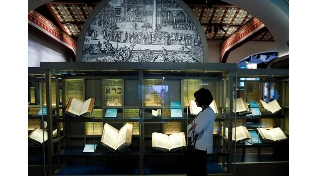 Загадките на древните писания