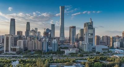 CITIC Tower в Пекин