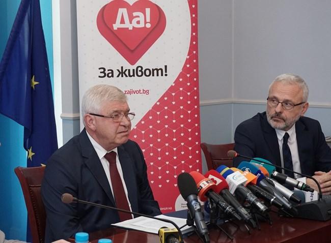 """Здравният министър Кирил Ананиев и шефът на агенция """"Медицински надзор"""" Росен Иванов обявиха старта на информационната кампания за донорството. СНИМКА: ДЕСИСЛАВА КУЛЕЛИЕВА"""