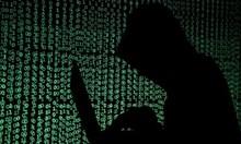 """САЩ разкриха шпионската руска програма """"Дроворуб"""" - опит за кражба на данни за ваксина срещу COVID-19"""