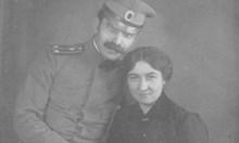 Още преди да се ожени, Любомир Лулчев предрича убийството на жена си