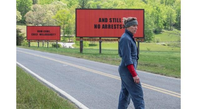 """""""Три билборда извън града"""" безпощадният претендент за """"Оскар"""""""
