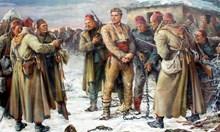 До 26 октомври 1872 г. Васил Левски е невидим за султана