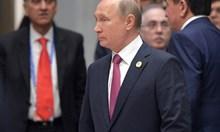 Русия не е решавала да напусне Г-7 и ще посрещне с радост нейните членове в Москва