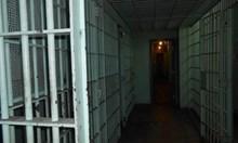 Оставиха в ареста авер на Очите заради трафик на наркотици