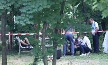 31 секунди е фаталната среща на убития Георги с Йоан Матев в парка. Косъм върху ножа, открит в шахта, е едно от доказателствата срещу подсъдимия