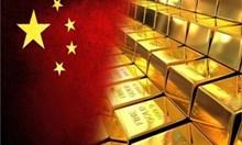 62,64 милиона унции е златният резерв на Китай в края на ноември