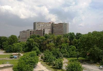 """МБАЛ """"Пловдив"""" Снимка: Уикипедия"""