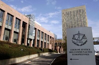 Съд на ЕС
