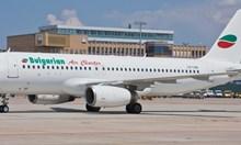"""""""Билд"""": Скандал между пътници блокира бг самолет в Щутгарт """"България ер"""": Нямаме такъв полет"""