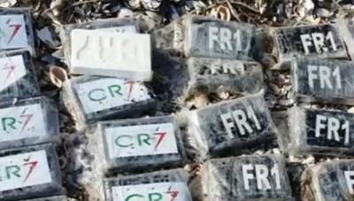 Това са пакетите с кокаин, намерени по бреговете на Румъния. Кодовете по тях са същите, както и тези, открити у нас.