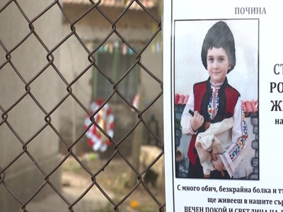 Починалият Стефан СНИМКА: Би Ти Ви