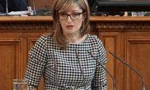 Скандал! Захариева: Не виждам български  разузнавач да вербува сръбски  офицери. Нелепо е да ни замесват (Обзор)