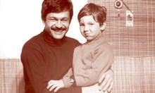 """Титлата """"синът на Гунди"""" не успя да провали живота на Андрей Аспарухов"""